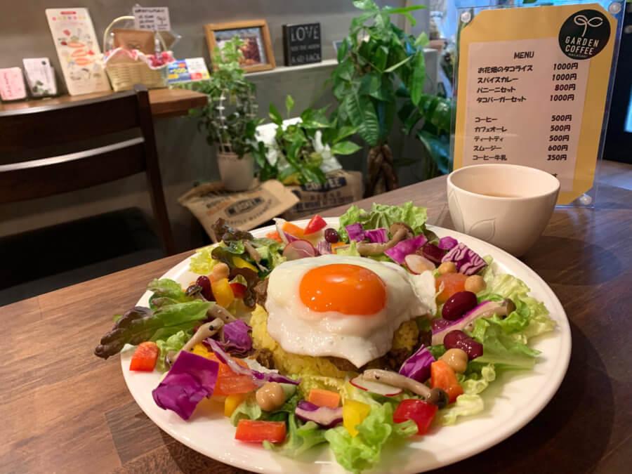 gardencaffee-お花畑のタコライス