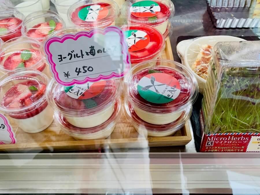 leala-ヨーグルトと苺のムース