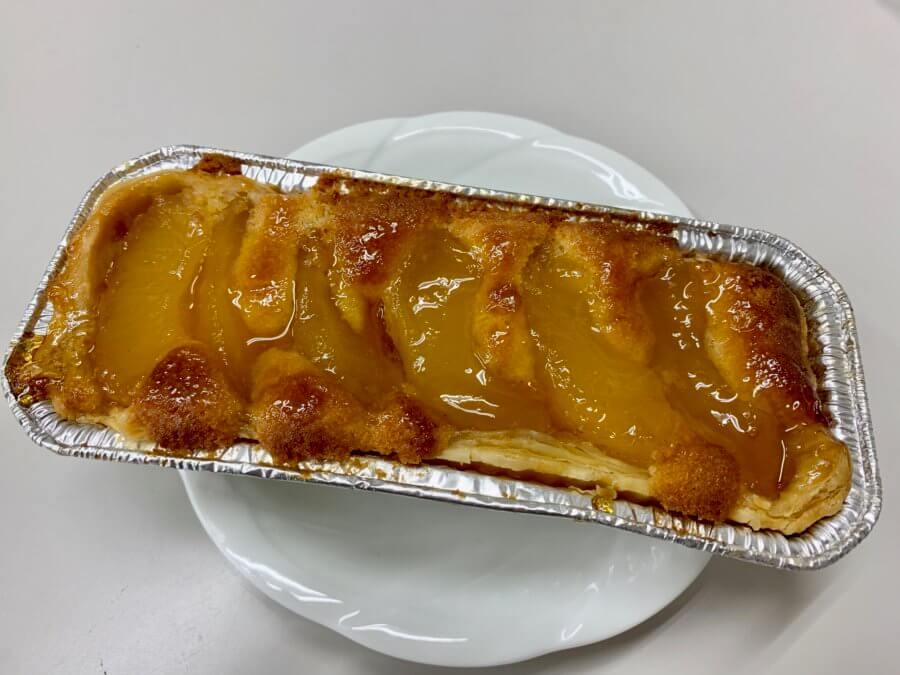 Chateraise-アップルパイ