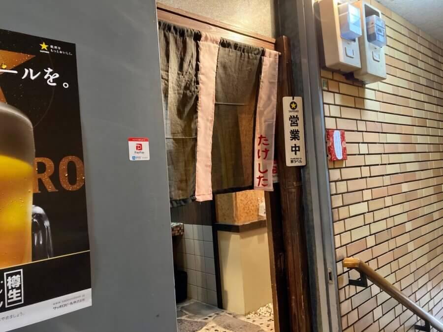 takeshita-入口