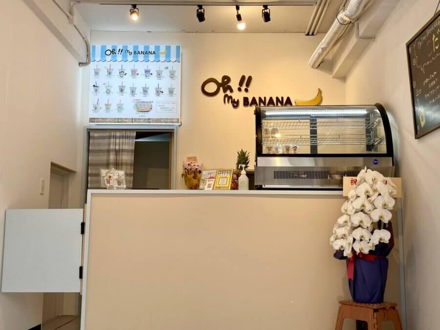 ohmybanana-店内