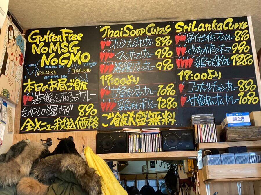 nanba-menu
